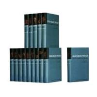 Der Neue Pauly – Enzyklopädie der Antike